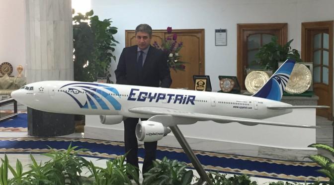 Essen im Flugzeug – EgyptAir